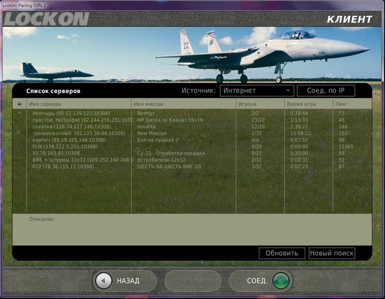 Кейген для Ка-50 скачать